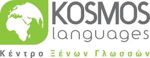 Kosmos Languages